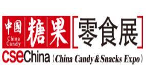 220中国高端糖果零食(宁波)展览会